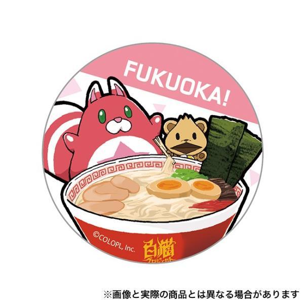 ご当地星たぬき缶バッジ(福岡)|colopl-store
