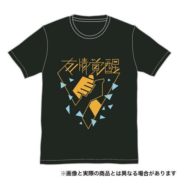 「やろうよぉ!白猫キャラバン」Tシャツ サイズ:S|colopl-store