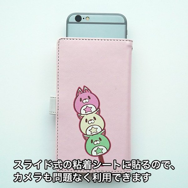 手帳型スマートフォンケース 和風星たぬき 三色だんご ピンク|colopl-store|05