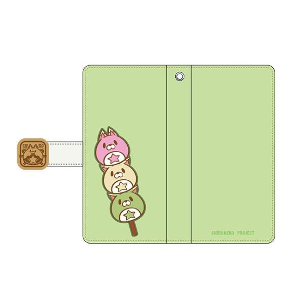 手帳型スマートフォンケース 和風星たぬき 三色だんご グリーン|colopl-store