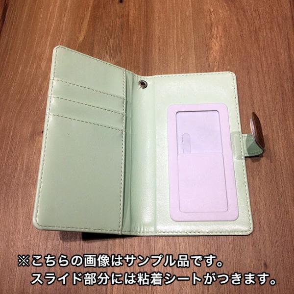 手帳型スマートフォンケース 和風星たぬき 三色だんご グリーン|colopl-store|04