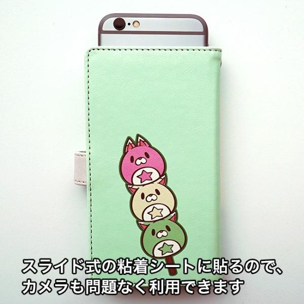 手帳型スマートフォンケース 和風星たぬき 三色だんご グリーン|colopl-store|05