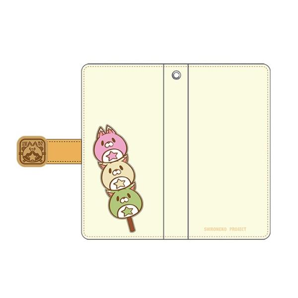 手帳型スマートフォンケース 和風星たぬき 三色だんご アイボリー|colopl-store