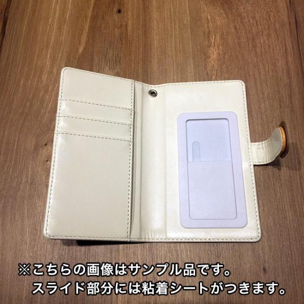 手帳型スマートフォンケース 和風星たぬき 三色だんご アイボリー|colopl-store|04