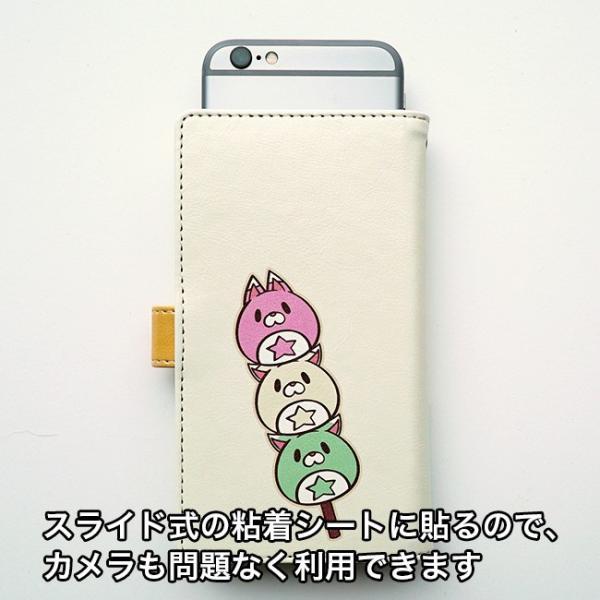 手帳型スマートフォンケース 和風星たぬき 三色だんご アイボリー|colopl-store|05