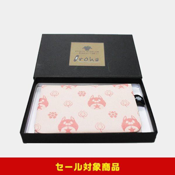 西陣織 星たぬきパスケース ピンク|colopl-store