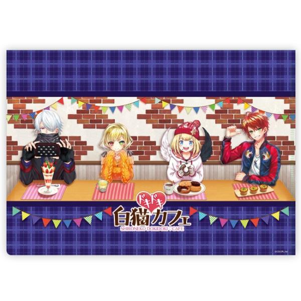 白猫ドキドキカフェ クリアファイル バイパー|colopl-store|02