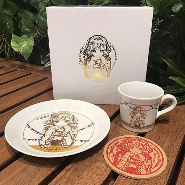 白猫ドキドキカフェ 食器セット シャルロット|colopl-store