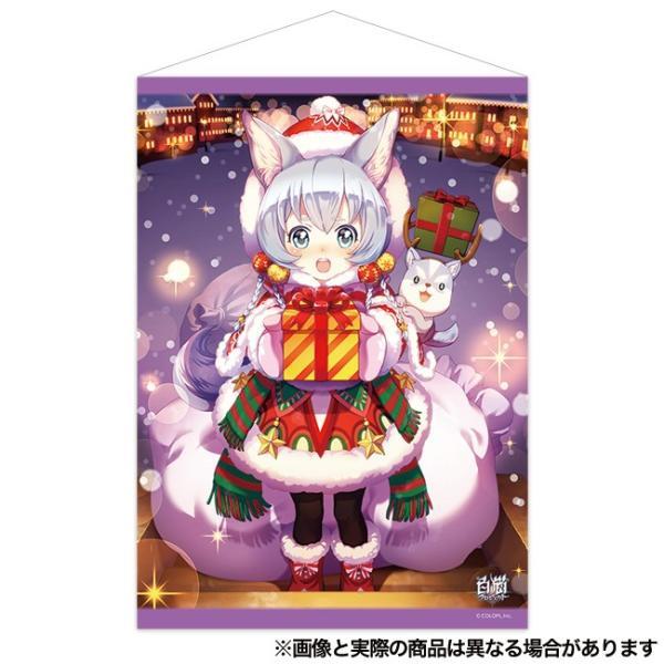 クリスマスタペストリー コヨミ|colopl-store