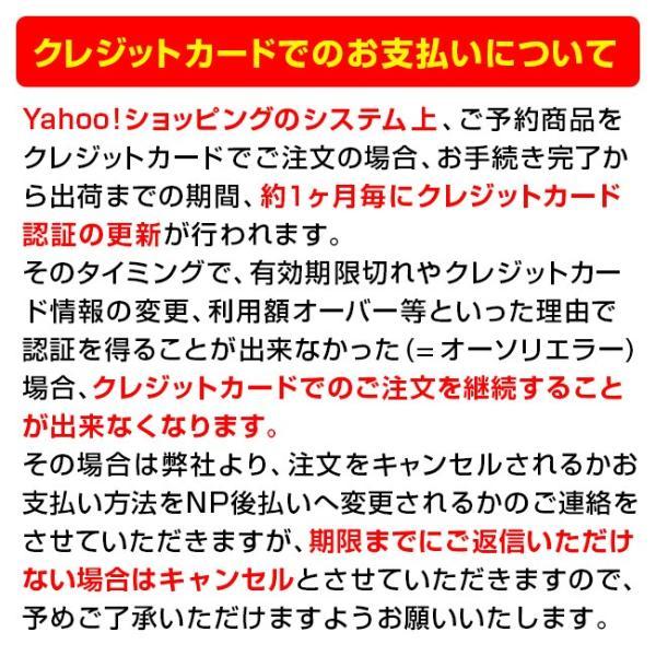 【キャンセル分再販】「ツキミ」&「シャルロット」フィギュアセット|colopl-store|06