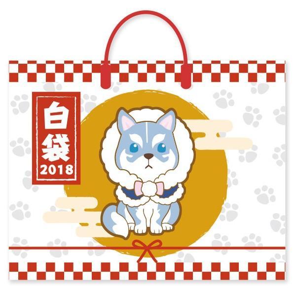 白猫プロジェクト 白袋2018 colopl-store