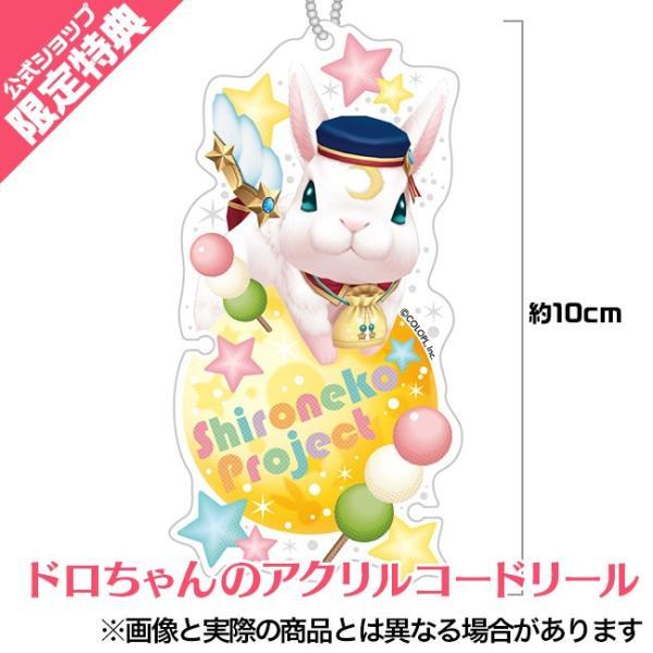 私立茶熊学園ベストアルバム 【完全生産限定BOX】|colopl-store|03