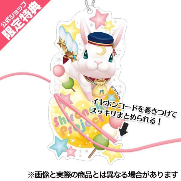 私立茶熊学園ベストアルバム 【完全生産限定BOX】|colopl-store|04