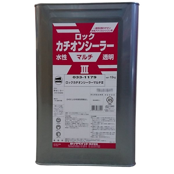 ロックカチオンシーラーマルチ315kg透明水性