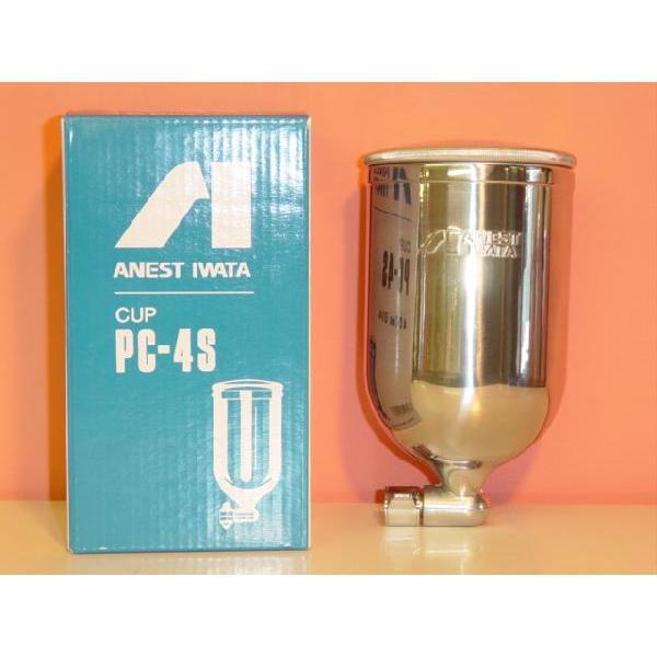 アネスト岩田 PC-4S 重力式カップ400ml 取付部G1/4|colorbucks