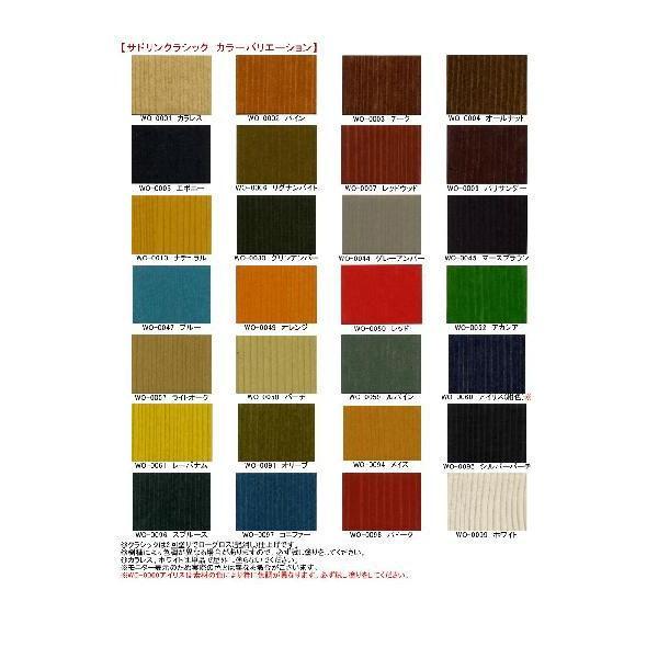 サドリン クラシック 0.7L 油性木材保護塗料 colorbucks 02