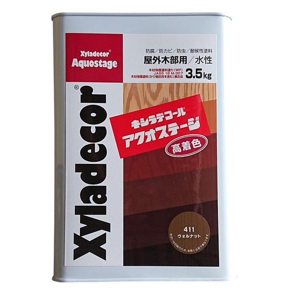 キシラデコール アクオステージ 3.5kg