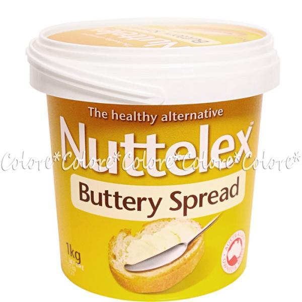 【クール便】Nuttelex★バター風味スプレッド★植物種子100%使用 オーストラリア Buttery Spread マーガリン トランス脂肪酸フリー ベジタリアン|colore-blueplanet|03