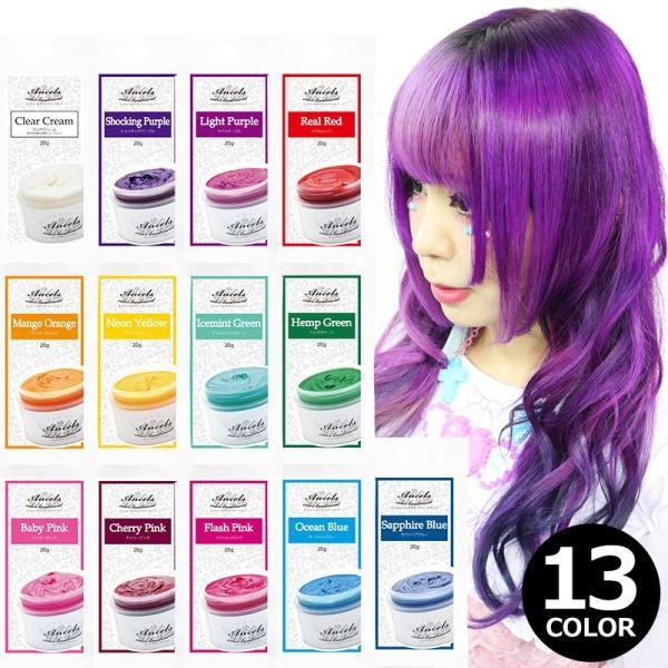 エンシェールズ カラーバター プチ 20g カラートリートメント ヘアカラー カラーケア 髪染め 派手色