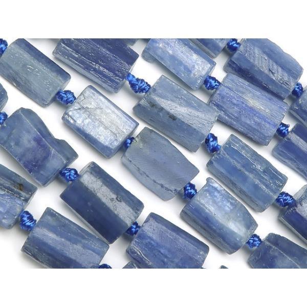カイヤナイト ラフロック 5〜10mm【1連販売】(9-68 KI-LR