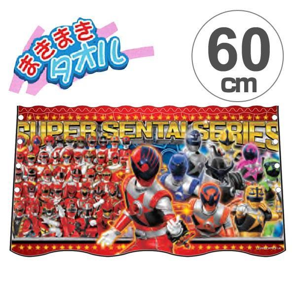 ラップタオル スーパー戦隊シリーズ マイクロファイバー 60cm ( キュウレンジャー 巻きタオル ラップバスタオル タオル スカートタオル )