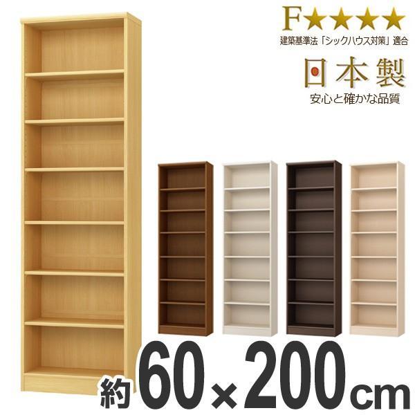 本棚 ブックシェルフ エースラック カラーラック 約幅60cm 高さ200cm ( オープンラック フリーラック ラック 収納棚 棚 カラーボックス )
