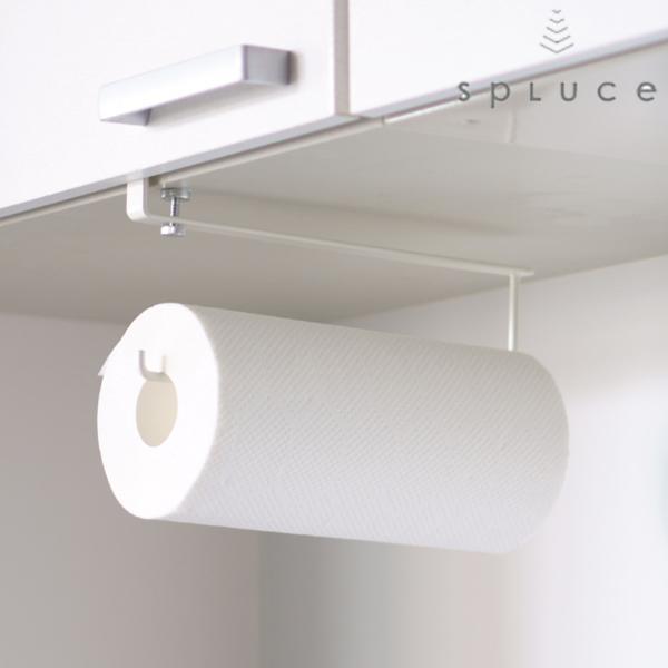 戸棚下収納SPLUCE吊棚キッチンペーパーハンガー(キッチン収納吊り戸棚収納キッチン収納)