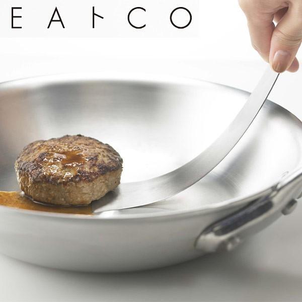 スパチュラ EAトCO いいとこ Tolu トル フライパン返し ターナー 日本製 ( キッチンツール ヘラ 調理器具 )