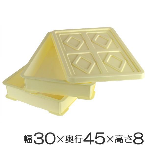 もち箱 フードテナー 本体2段 蓋1個 30×45cm レールトイ 収納 アイボリー ( 餅箱 餅ばこ もちばこ フードコンテナー フードコンテナ )
