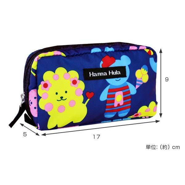 ポーチ Hanna Hula ハンナフラ 撥水 バッグ 小物入れ かわいい おしゃれ ( 小物収納 ベビー 赤ちゃん )