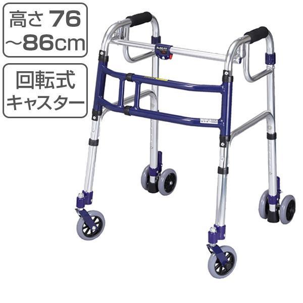 歩行器 アルミ製 前輪360度回転キャスター付 伸縮 固定型 スライドフィット ハイタイプ 室内 屋外 非課税 ( 固定式 固定 介護 折りたたみ )