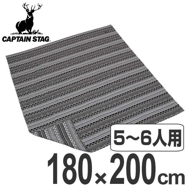 レジャーシート ラグ 約180×200cm ジオメトリック柄 キャプテンスタッグ ブラックラベル ( マルチラグ 敷物 アウトドア )