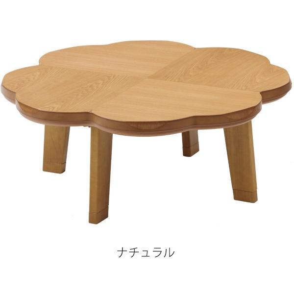 家具調こたつ 座卓 円型 天然木 突板仕上げ ニュークローバー 直径100cm ナチュラル ( こたつ コタツ コタツテーブル ローテーブル )
