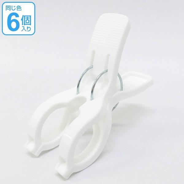洗濯バサミ EL2 ダブルバネワイド竿ピンチ 6個入り ( 竿ピンチ 洗濯ピンチ 洗濯ばさみ )