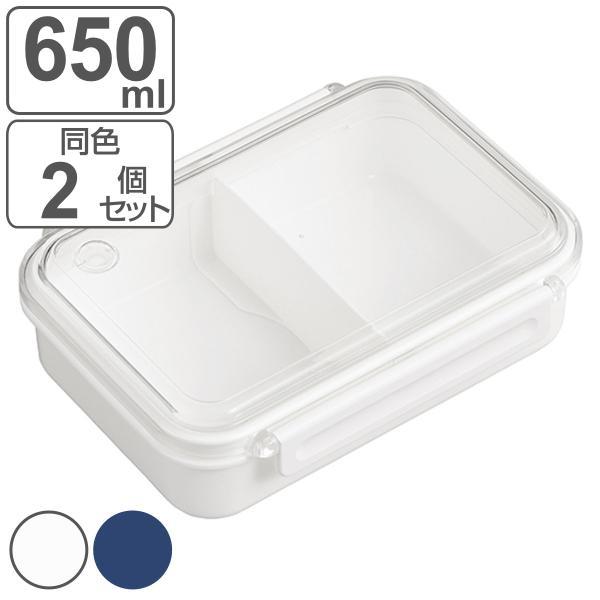 お弁当箱 1段 まるごと冷凍弁当 650ml 2個セット タイトボックス ( ランチボックス 保存容器 弁当箱 作り置き レンジ対応 食洗機対応 おすすめ )