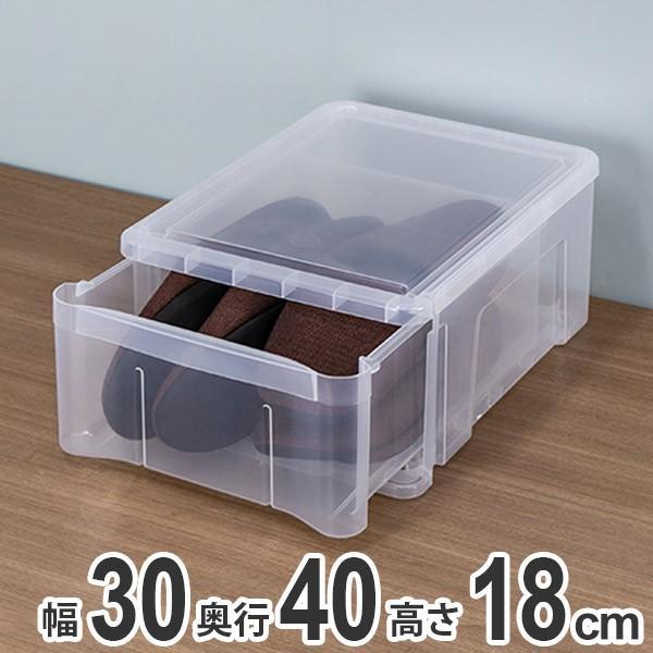 収納ボックス プレクシー ケース M A4 クリアファイル サイズ 日本製 ( 小物ケース 収納ケース レターケース レターボックス 書類ケース 引き出し )