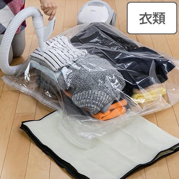 圧縮袋付収納ケース バルブ式衣類圧縮袋 ソフトケース付 衣類圧縮袋 衣類 圧縮袋 収納袋 ( ダウン セーター 洋服 収納 ダウンジャケット )