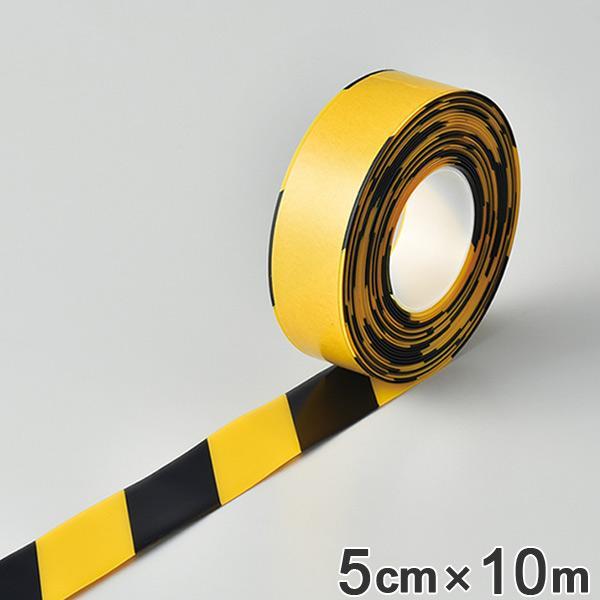 高耐久ラインテープ 50mm幅 10m 黄×黒 ラインテープ 耐久性 強力 離けい紙 ( フロアテープ 屋内 安全 区域 標示 粘着テープ 区画整理 線引き ライン引き )
