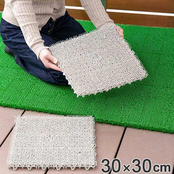 人工芝 30x30cm ジョイント式 日本製 1枚 ( 芝生マット 人工芝生 人工芝生マット ジョイントマット ジョイント タイルマット )