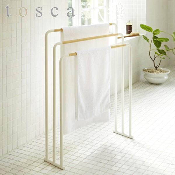 バスタオル ハンガー 横から掛けられるバスタオルハンガー トスカ 3連 ホワイト tosca ( タオル掛け タオルラック バスタオルハンガー )