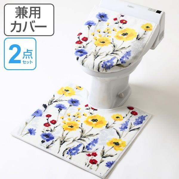 トイレ 2点セット ハーバリウム ( トイレ マット ふたカバー トイレふたカバー 蓋カバー )