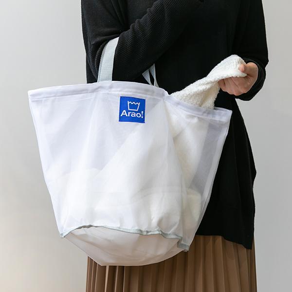 洗濯ネット Mサイズ 洗濯用バッグ Arao! キャリーネット ( 洗濯用ネット ランドリーバッグ コインランドリー用バッグ )