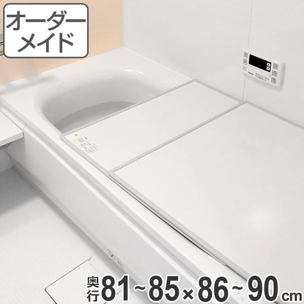 風呂ふた オーダー オーダーメイド ECOウォームneo ふろふた (組み合わせ) 保温風呂ふた 81〜85 x 86〜90cm ( 風呂蓋 風呂フタ 冷めにくい )