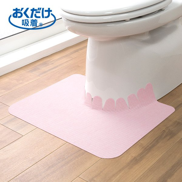 トイレマット 55×44cm 床汚れ防止マット おくだけ吸着 トイレ マット ( 使い捨て 吸着 消臭加工 ずれない )