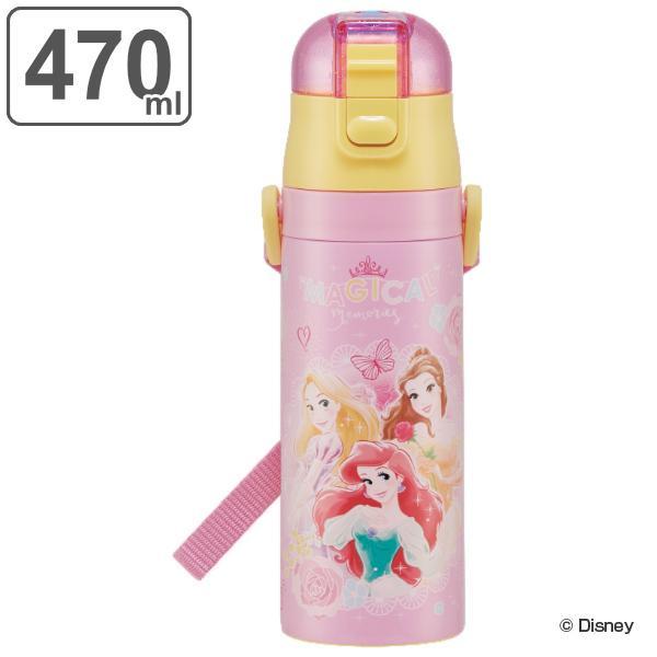 水筒 ステンレス 直飲み 軽量 ダイレクトボトル ディズニー プリンセス 470ml 子供 ( ディズニープリンセス ステンレスボトル 保冷 すいとう )