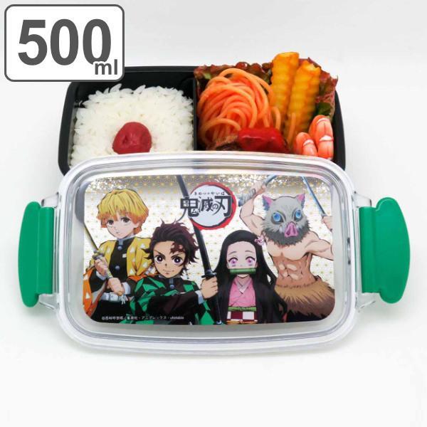 お弁当箱鬼滅の刃1段プラスチック角型500mlランチボックス子供(弁当箱レンジ対応食洗機対応仕切り付キャラクター)