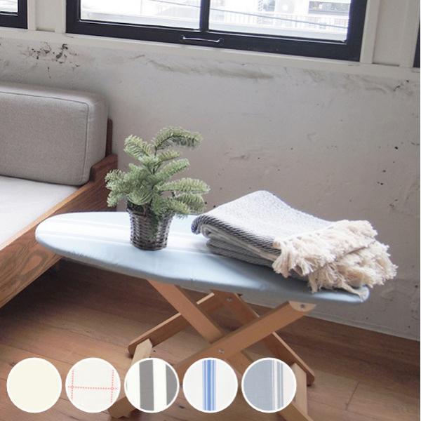 アイロン台 スタンド式 BIERTA Ironing Board Sサイズ ( アイロン 台 高さ調節 アイロンボード 脚付き S )