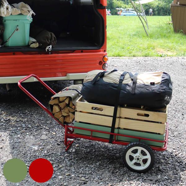 アウトドア キャリーワゴン カート 荷車 ニグルマ 2輪 ( NIGURUMA キャリーカート 台車 ワゴン 大型タイヤ 折りたたみ )