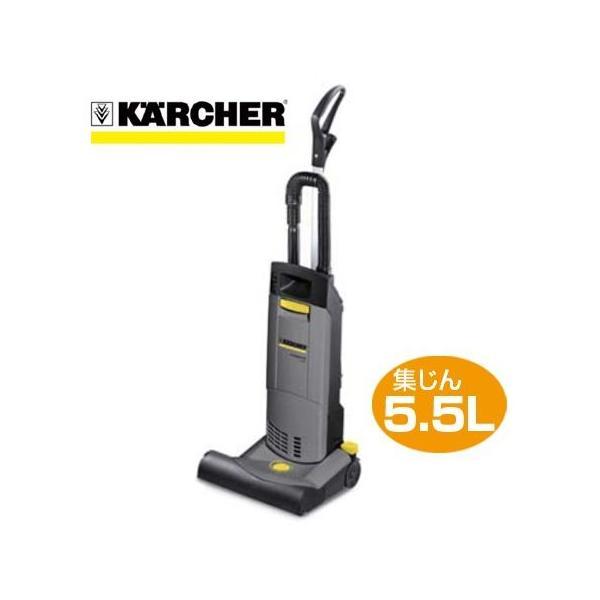カーペット掃除機 業務用 ケルヒャー アップライトクリーナー CV38/1 ( Karcher 清掃機器 業務用 )
