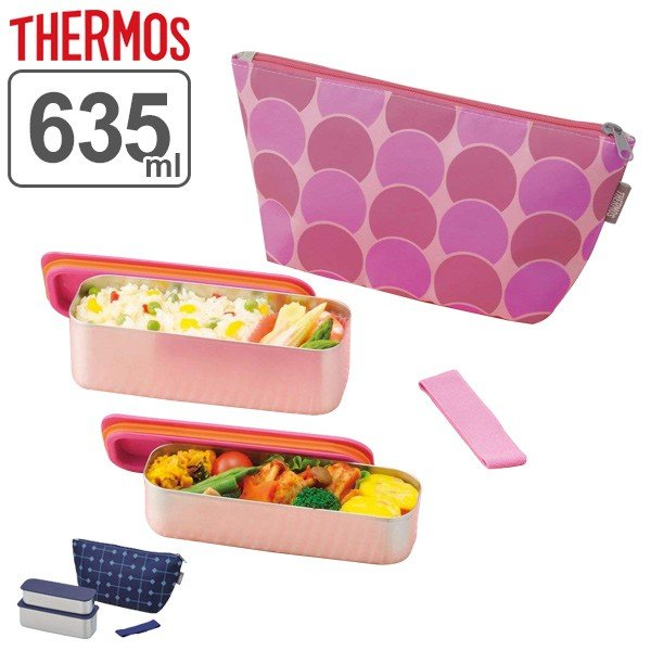 |特価|お弁当箱 サーモス(thermos) フレッシュランチボックス 2段 ステンレス製 635ml 保冷ケース付き ( 弁当箱 スリム ランチボックス 保冷 )